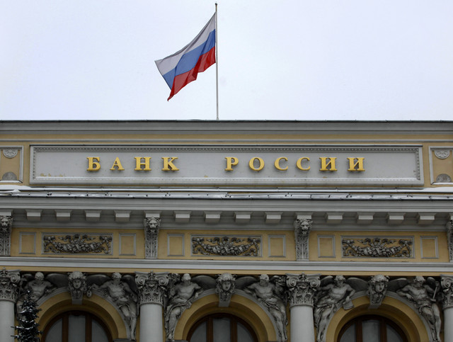 bank of russia denies forex license