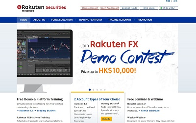 rakuten broker review screenshot